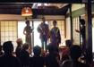 2007 尺八と声の競演 竹の声、人の笛 Bamboo Voice, Human Flute